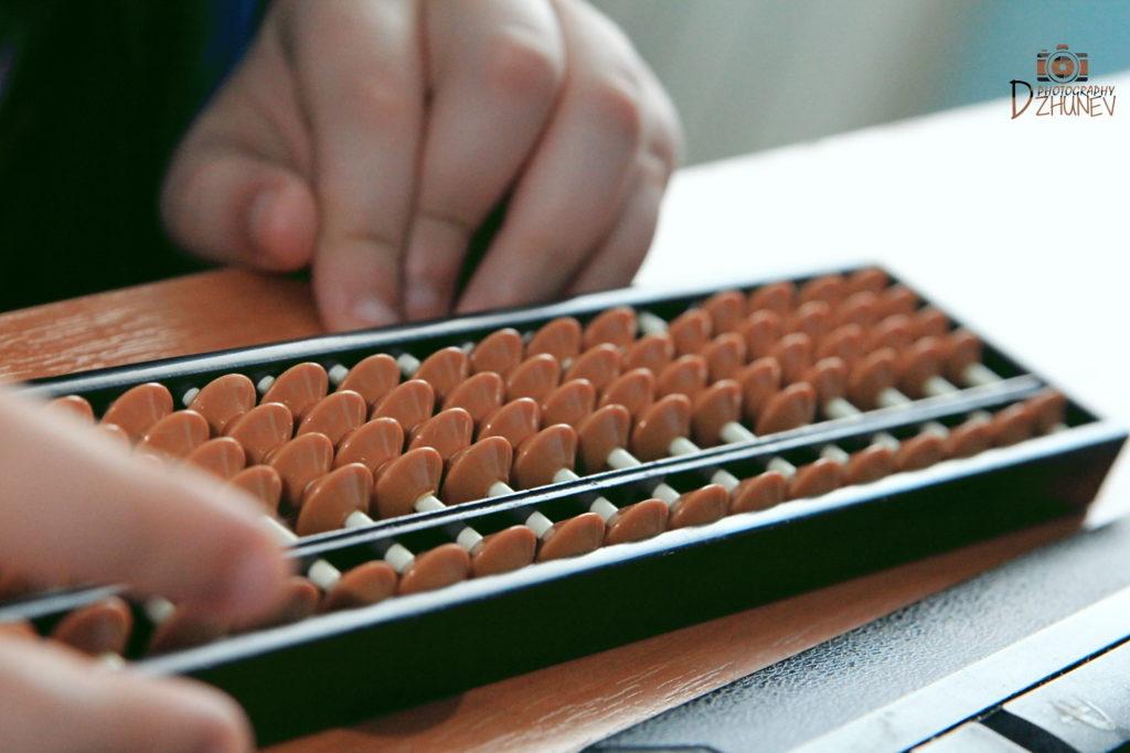 Abacus - mental arithmetic