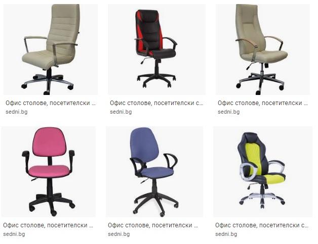 Висококачествени офис мебели за изпълнителния директор - тайни от успешни мениджъри 1