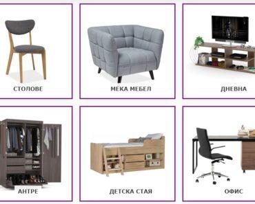 Модулните мебели 5