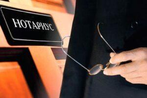 Придобиване на имот в България от чужденец 2