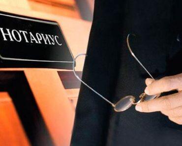 Придобиване на имот в България от чужденец 1